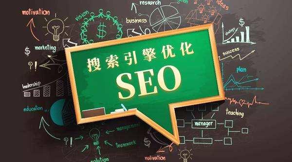 青岛seo公司_支持免费收录网站的SEO网站关键词优化工具集锦