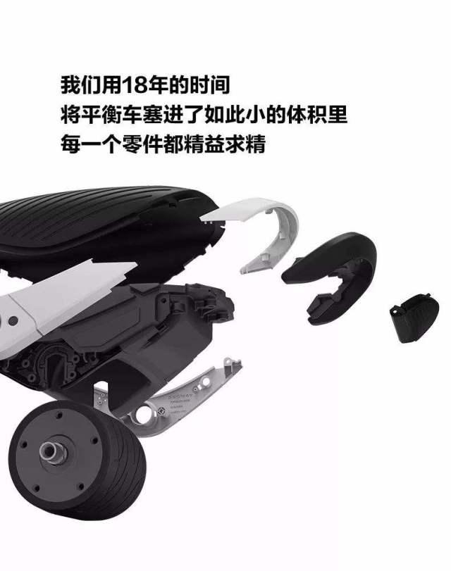 米家九号平衡轮试用报告:999元是玩具 不是代步