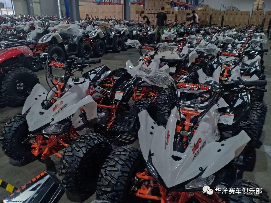 华洋与金城战略合作,发布万元内可正规上牌的T2-G越野摩托车