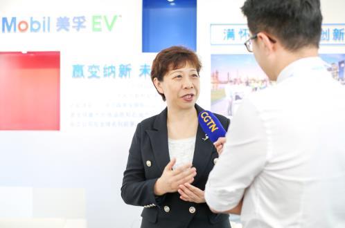 埃克森美孚以创新助力中国新能源汽车领跑全球