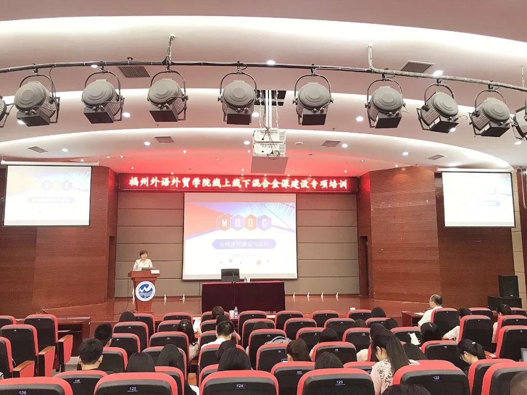 福州外语外贸学院招生信息网 - 福州外语... - 阳光考试信息平台