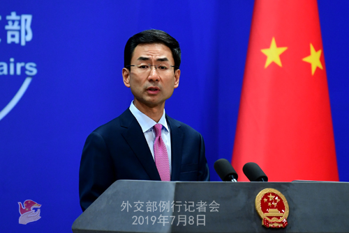 美国华裔终身教授吴息凤受美无端调查被迫其辞职 外交部回应美方荒谬至极