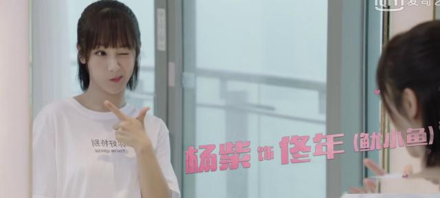《蜜汁炖鱿鱼》改名定档,杨紫李现高甜,胡一天成助攻