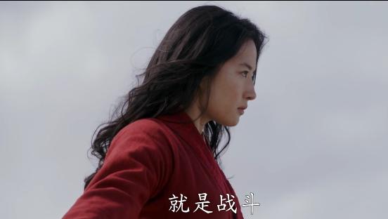 刘亦菲版花木兰来了 我会为家族带来荣誉的,我的职责就是战斗