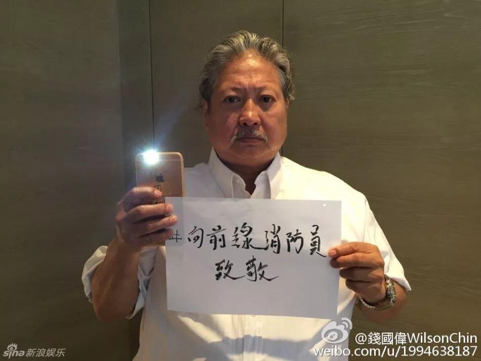 黎明第三次获紫荆星章,他的好人好事真不少啊!_香港特区政府