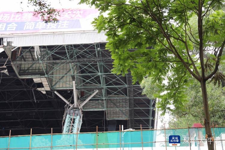 深圳体育中心坍塌 3人因伤势过重死亡