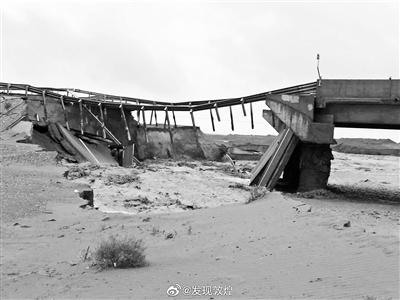 敦煌莫高窟前大泉河发生洪水 莫高窟暂停开放