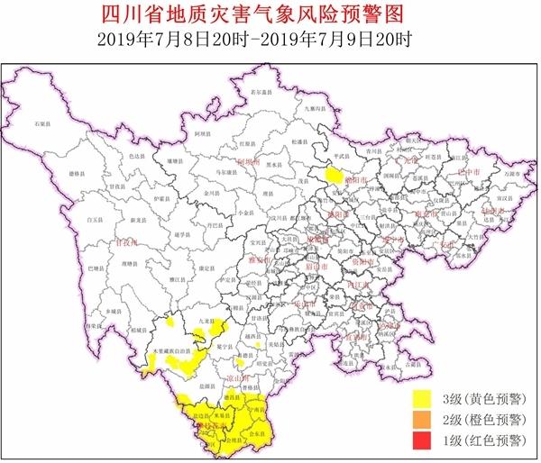 今晚到明天四川这4个市州地质灾害黄色预警!