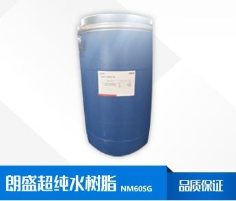棋牌评测网朗盛Lewatit NM60SG超纯水树脂有什么特点?