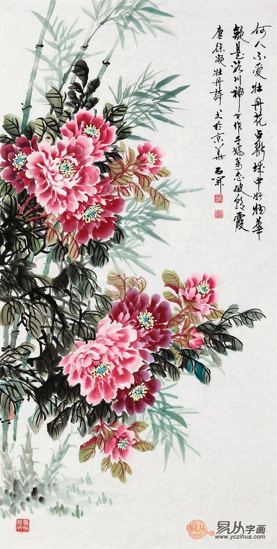 怎样装饰家中玄关 带你欣赏花鸟画之美