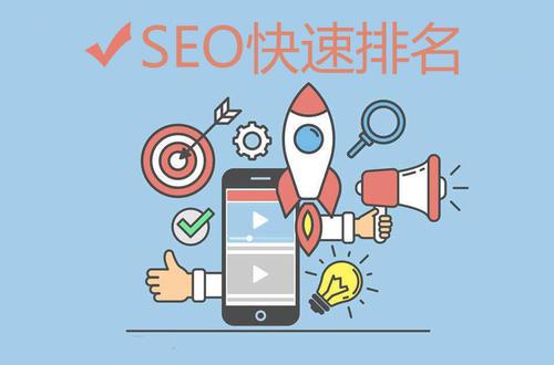 如何靠SEO提升网站流量?快速提升收录量的方法