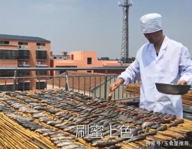 河南这家店四代人只卖一条鱼,30元一斤不吐刺不去鳞,你吃过吗
