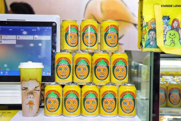 1柠1柠檬茶联手广式菠萝啤