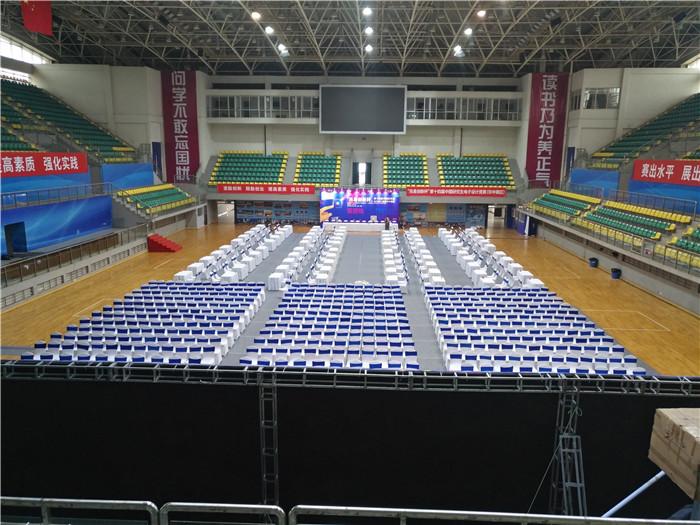 """2019年""""兆易创新杯""""第十四"""
