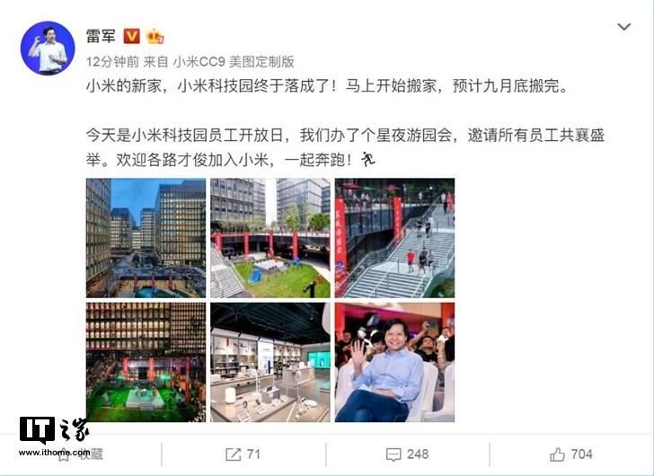 """宝丽眼镜文二总店焕新升级:在时尚圈乘风破浪,与杭州城共""""潮""""生"""