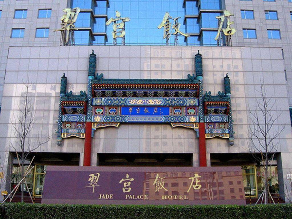 劉強東花27億買的翠宮飯店,股東半年后出質全部股權給匯豐銀行