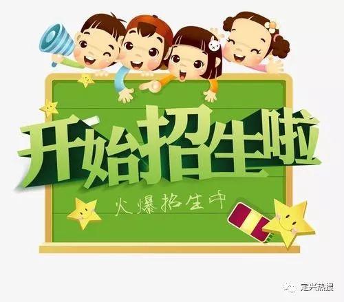 http://www.bdxyx.com/wenhuayichan/29418.html