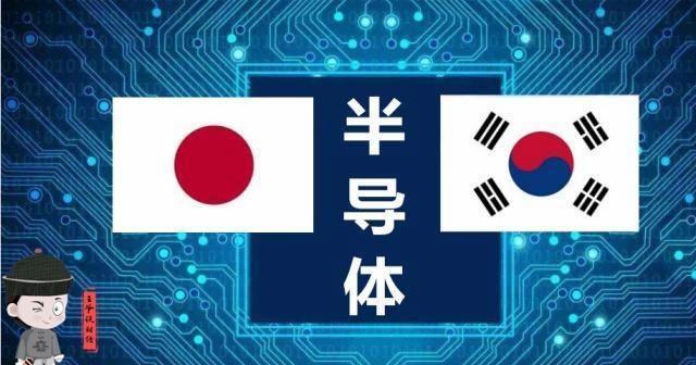 连续54年,对日贸易逆差6046亿美元!韩国产业结构严重依赖日本?