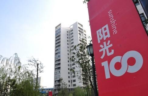"""阳光100放贷10亿""""烂尾"""""""