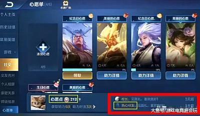 """星易娱乐:王者荣耀:西施上线只是开胃菜"""""""