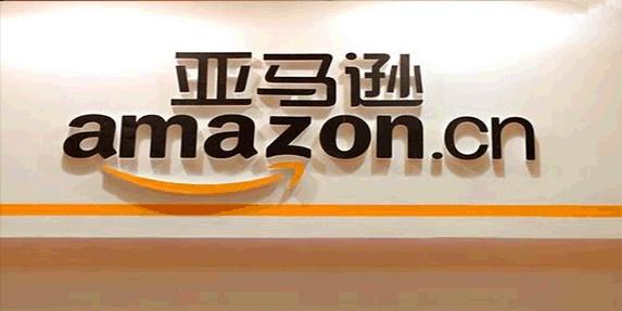 亚马逊电商现在好不好做?如何做亚马逊电商平台?
