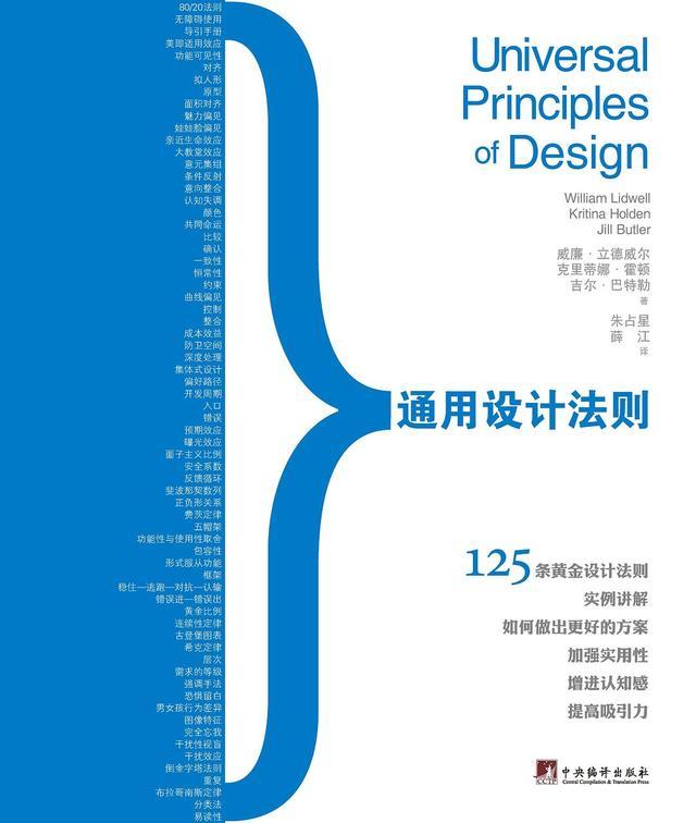 """9本包装设计师必看的书籍"""""""