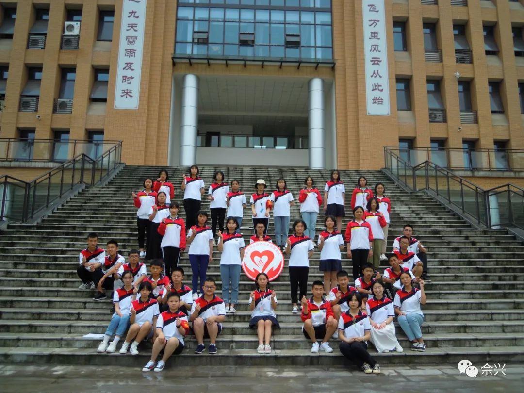再见@心心之火志愿服务队 个人日记 第15张