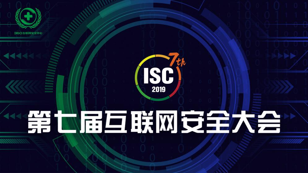 网络安全行业的春天来了,工黄士翰信部发布国家网络安全产业发展规划