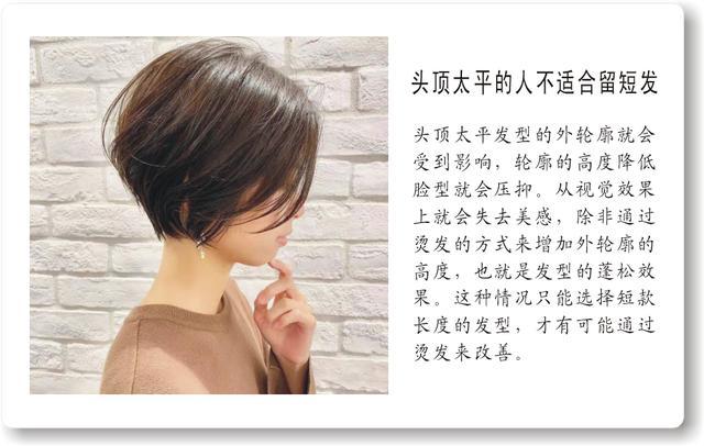 这三种时尚a时尚的气质,短发减龄显发型圆方适合做什么知性图片