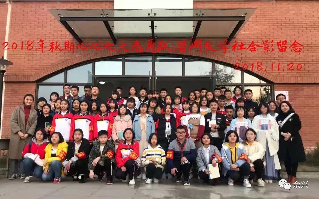 再见@心心之火志愿服务队 个人日记 第14张