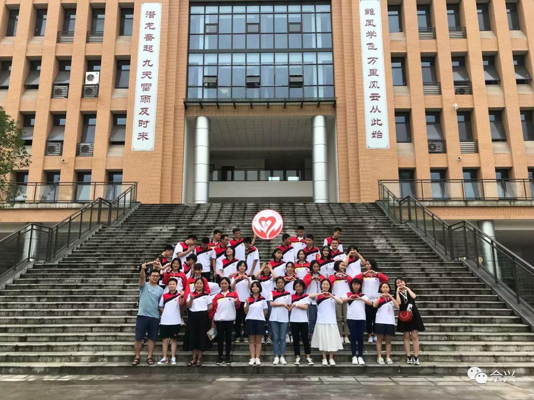 再见@心心之火志愿服务队 个人日记 第16张