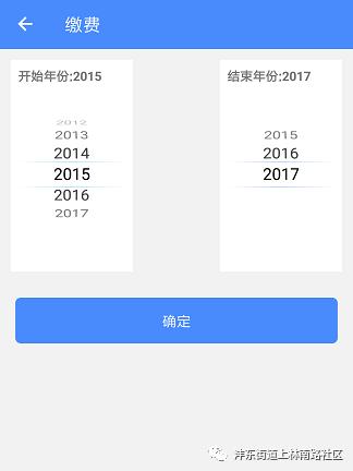 萍乡保险挂靠