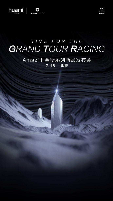 华米Amazfit全新系列发布会7月16日举行_手表