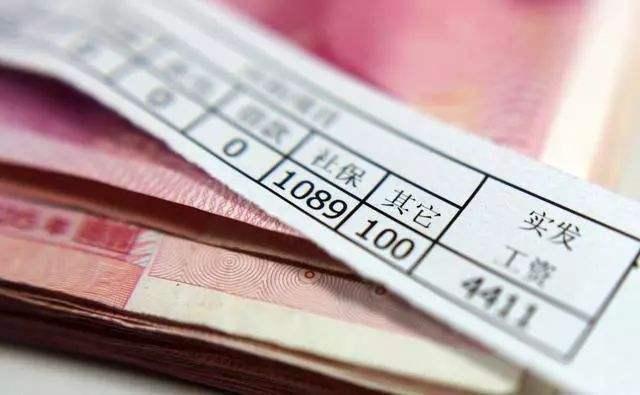 普通工资表怎么做 会计做账的技巧学起来
