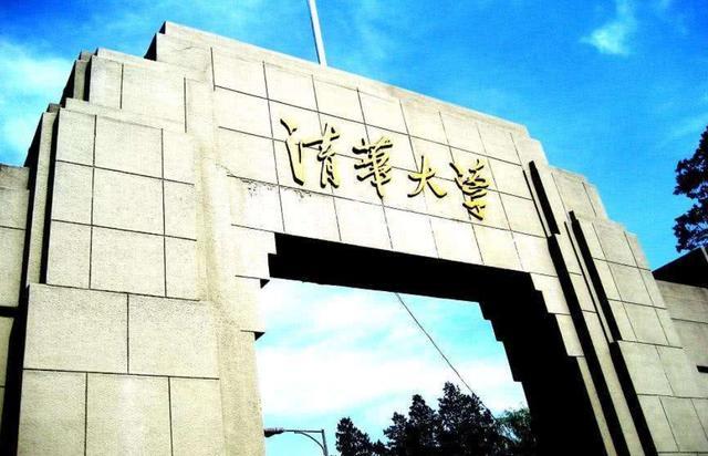 北京计算机培训学校