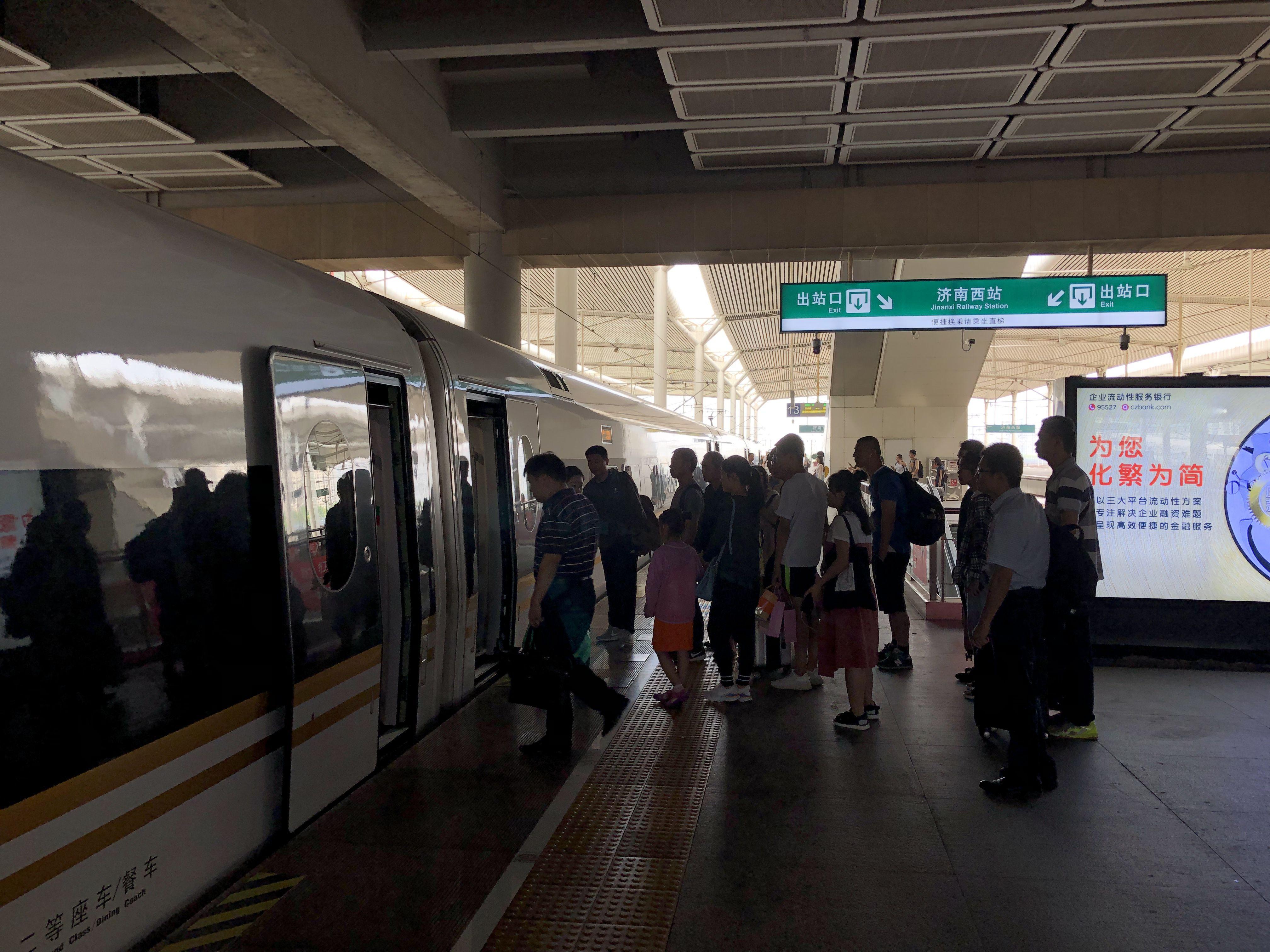 烟台到济南动车票源紧张 总站多趟车次保出行