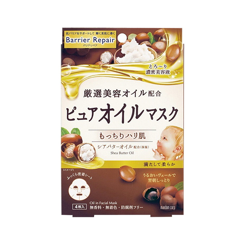 2019年面膜排行榜_Snail Snail Secretion Filtrate Moisture Facial Cream Carrian Filtrat