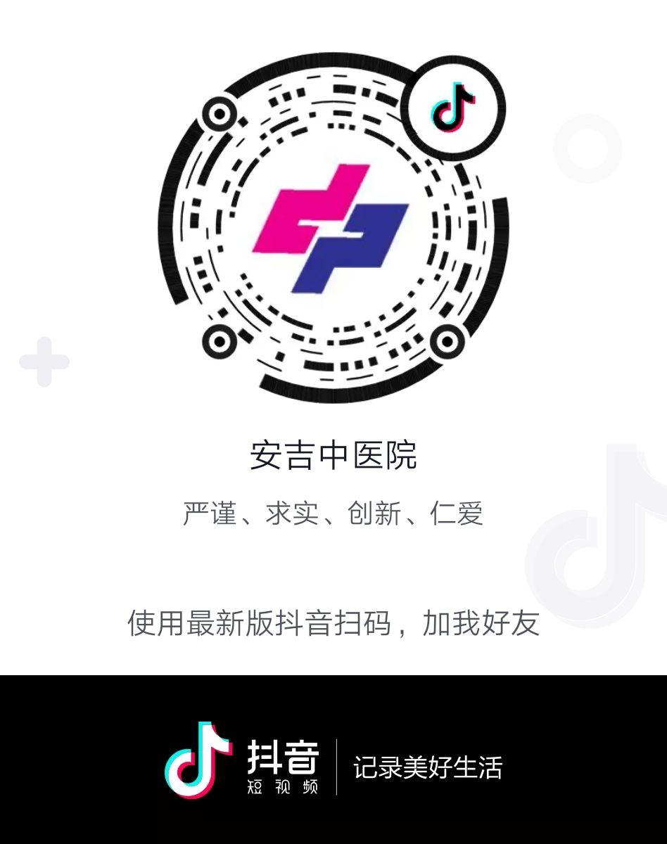 三花减肥茶(北京同仁堂主任医师配方)的做法_菜谱_豆果美食