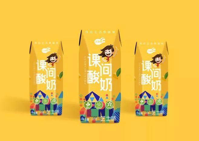 乳制品包装设计