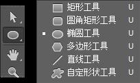 义乌seo_PS教程:超强干货!PS布尔运算新手入门指南全科普!
