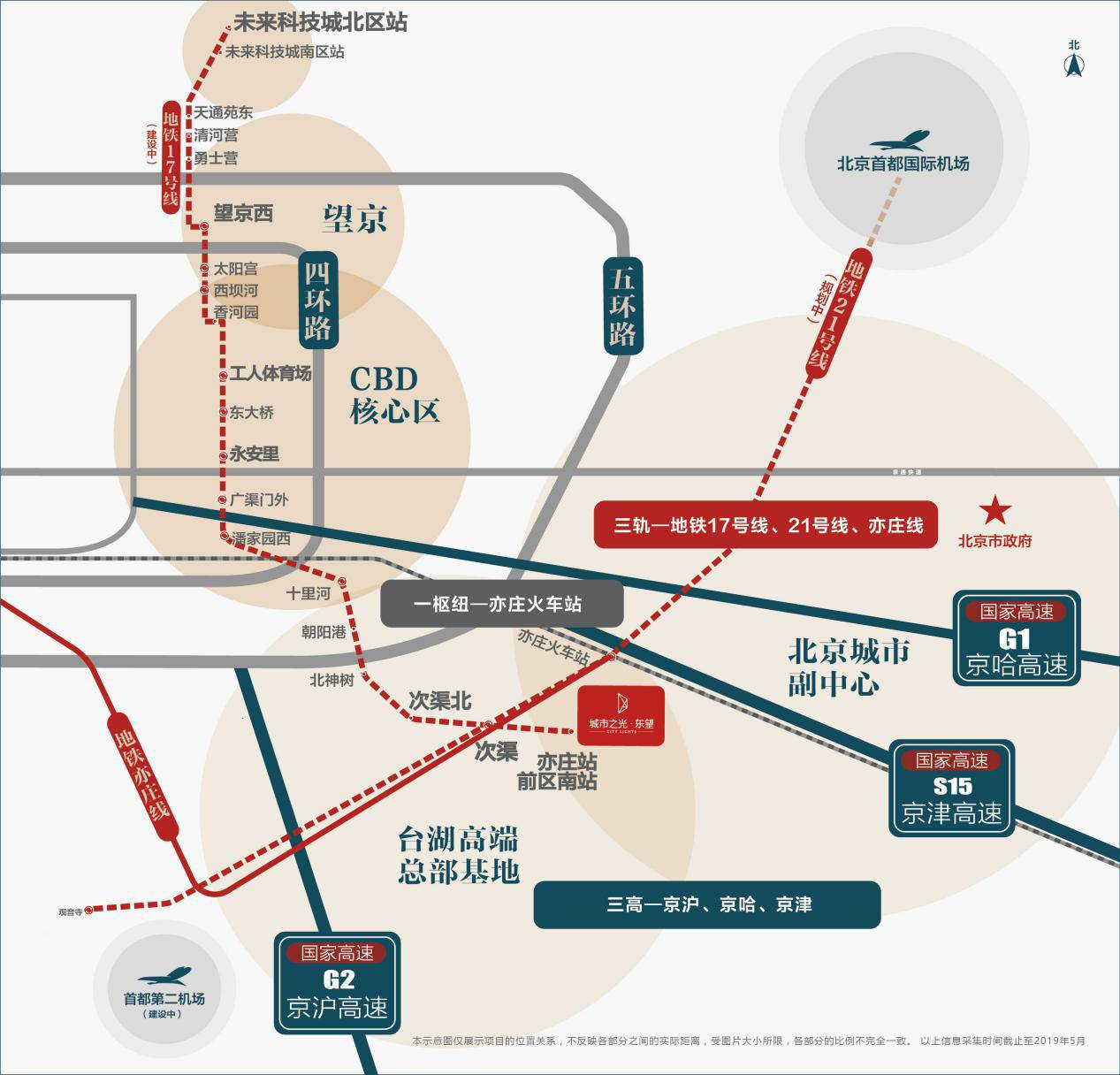 昌平gdp_北京 十一五 期间万元GDP能耗降两成