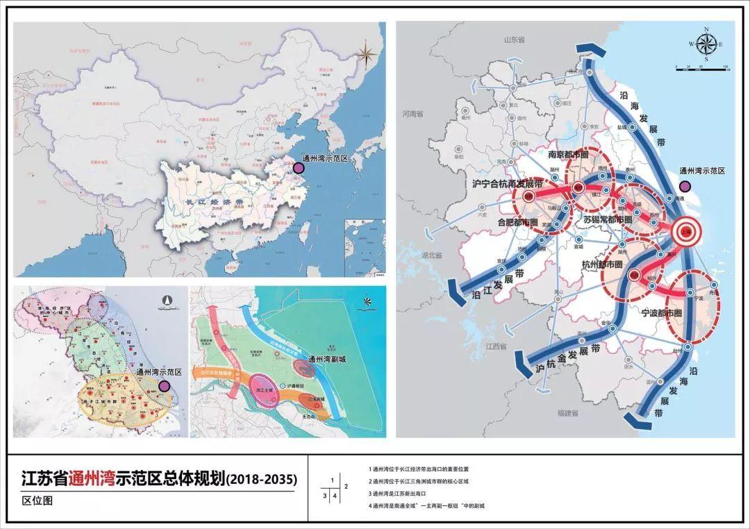 泗门前湾新区规划图