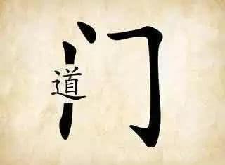 成语礼什么下土_成语故事图片