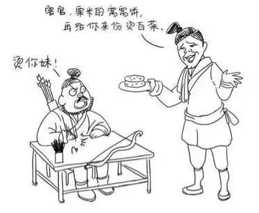 <b>它漂洋过海来到中国,没想到却会对糖尿病做出新贡献</b>