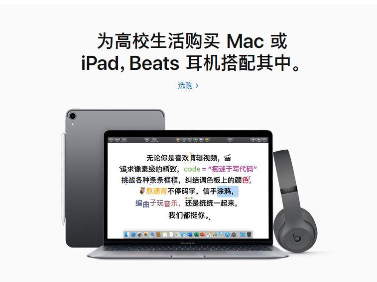 """苹果最快明年将""""剪掉""""刘海,全面屏iPhone要来了~_MacBook"""