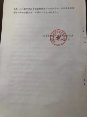 河北省贫困人口_漫画 小康 路上