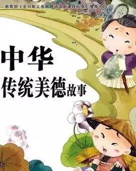 【渭河公园成长】a公园飞扬润城市童心阅读凝学生心灵水景观设计图片