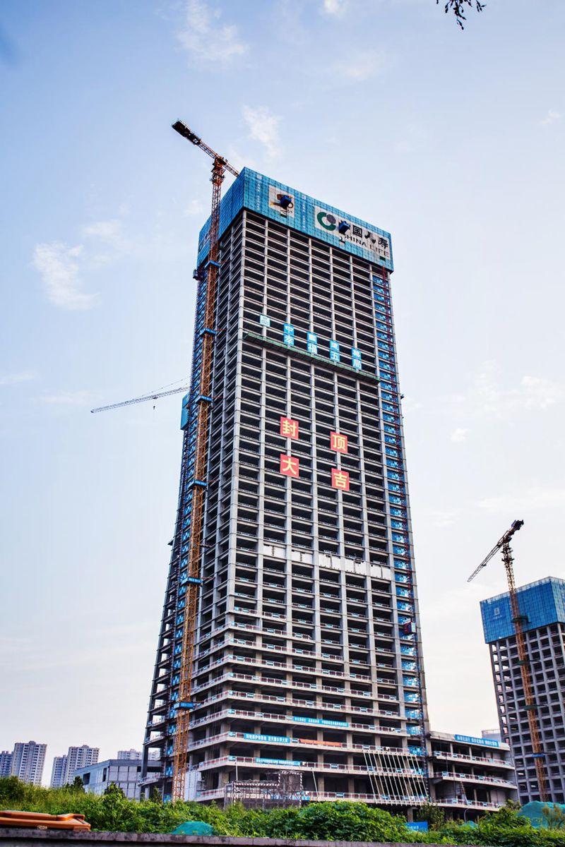 中建五局土木工程有限公司与广州市番禺污水治理有限... -天眼查