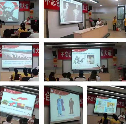 善行团公益基金、江阴市慈善义工艺术团主办红色大讲堂活动