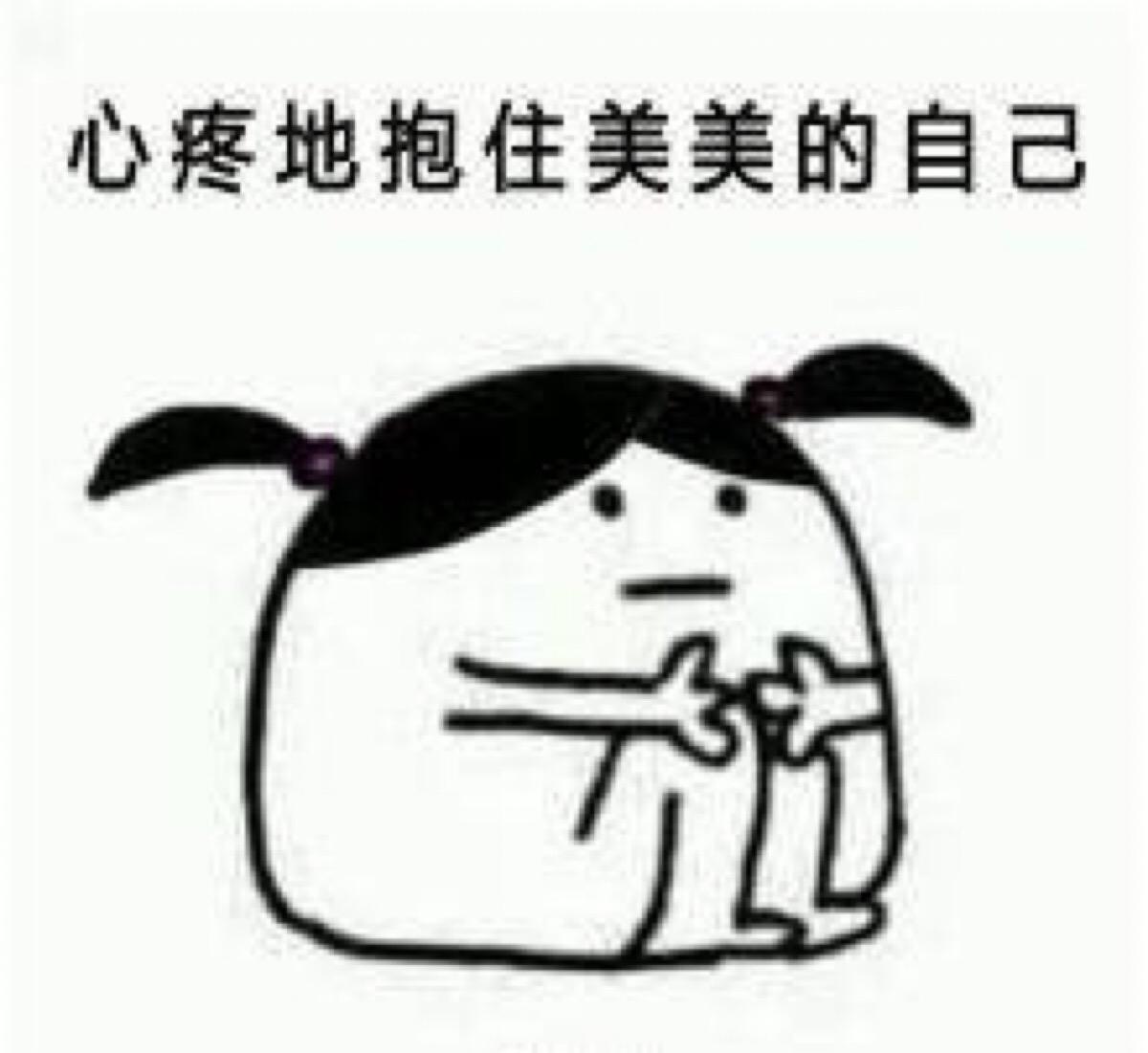 神吐槽:300斤女主播当街强吻七旬老大爷,这也算是性骚扰了吧?